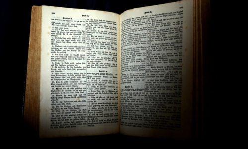 「聖書」考察(2) 注意点と問題点