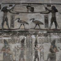 出エジプトの史実性に関する研究