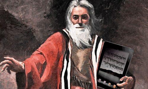 エジプトからカナンへ(3) モーセの十戒
