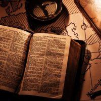 「聖書」考察(1) どの聖書を読むべきか